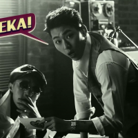 Zico and Zion T – Eureka!