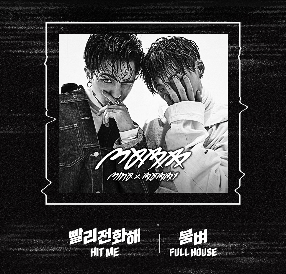 Mino, Bobby AND Kush?!  What next YG?  What NEXT?!